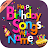 Birthday Song With Name Icône