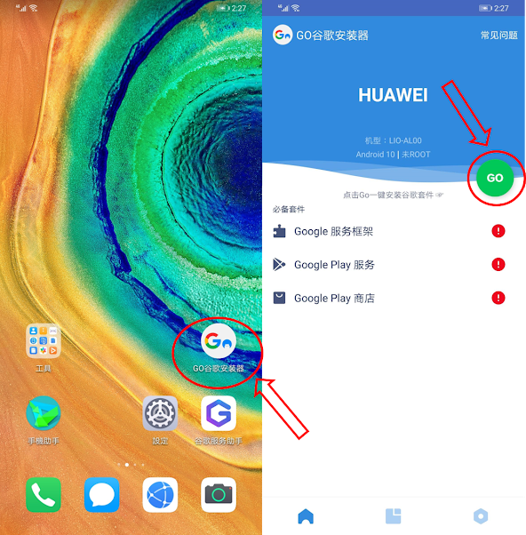 開箱華為 Huawei Mate30 Pro~安裝 Google 服務、四鏡頭短評、88 度曲面螢幕