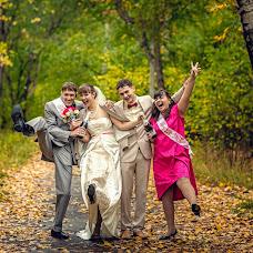 Wedding photographer Olga Nevskaya (olganevskaya). Photo of 14.03.2016