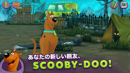 My Friend Scooby-Doo