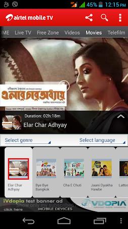 Airtel Mobile TV (Bangladesh) 5 screenshot 253569