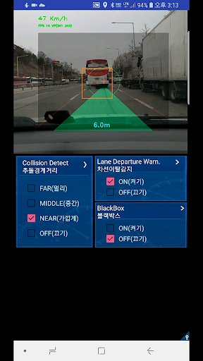 Advanced Driver Assistance Systems(ADAS)- Ringo 1.2.2 screenshots 3