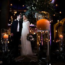 Wedding photographer Daniela Díaz burgos (danieladiazburg). Photo of 23.01.2018