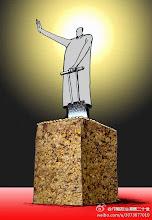 Photo: 漫画厅:切糕的本质