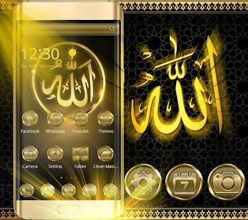 Allah Gold Theme Wallpaper - náhled