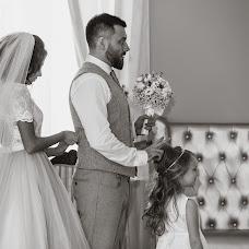 Wedding photographer Aleksey Terentev (Lunx). Photo of 12.04.2018