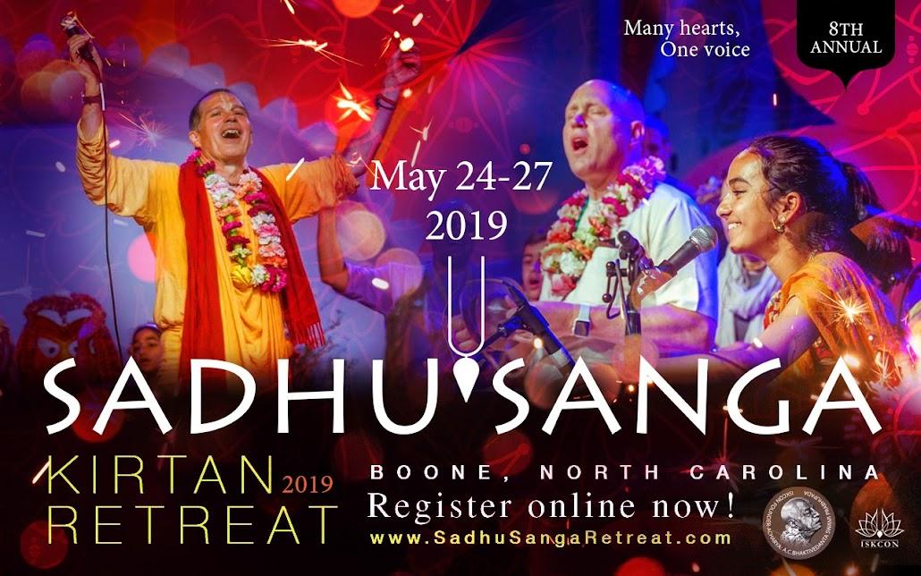 Sadhu Sanga Retreat – Sadhu Sanga Retreat organized in the