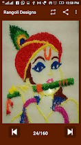 Rangoli Designs - screenshot thumbnail 01