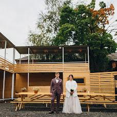 Wedding photographer Anna Kononec (annakononets). Photo of 02.10.2018