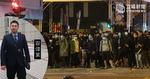 【暴動案重審】將傳召57人作供 控方開案陳詞:當晚群眾暴力程度不斷升級