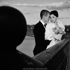 Wedding photographer Andrey Voznesenskiy (klukva). Photo of 10.01.2017