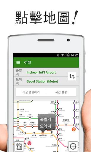 Transit 韓國 by NAVITIME