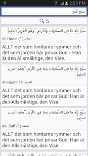 Quran - Swedish- screenshot thumbnail