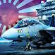 空中戦: 世界戦争