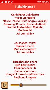 harö karta Ganesha Aarti Lyrics Audio   Apps on Google Play harö karta