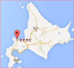 Photo: オチガビ地図