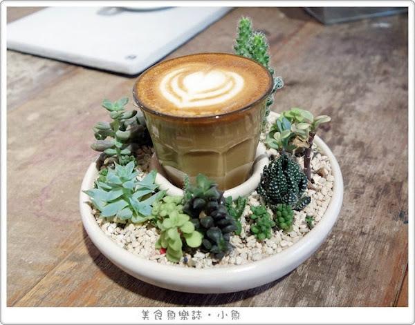Coffee Sind 療癒系多肉植物店中店咖啡/台北咖啡/不限時/wifi/插座