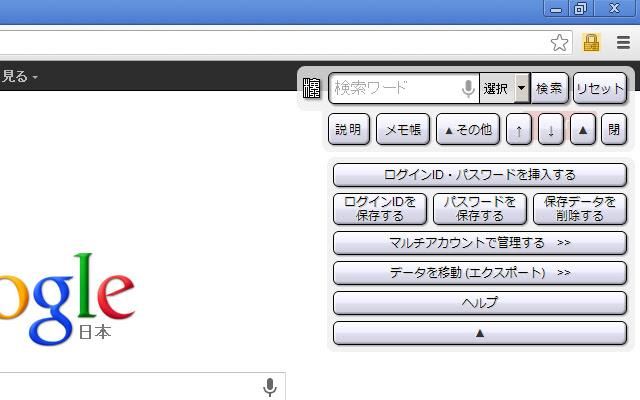 鍵管理 (検索窓.com)