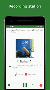 Internet Radio Algeria - náhled