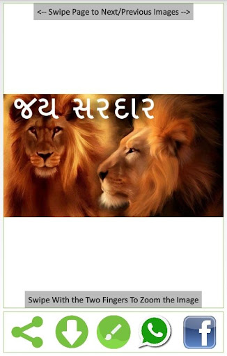 Jay Patidar Images
