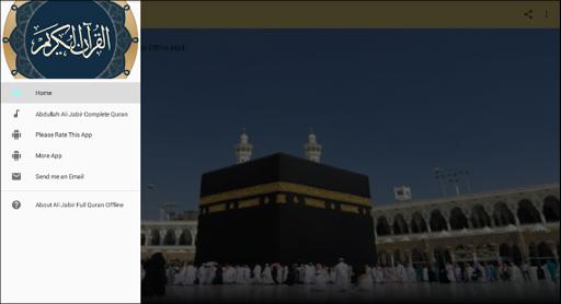 Ali Jabir Full Quran Recitation Offline Mp3 App Report on