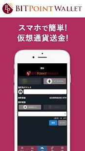 BITPoint Wallet - náhled