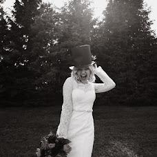 Wedding photographer Mariya Lembrikova (Lemb24). Photo of 20.11.2017