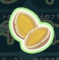 アマルベリーの種