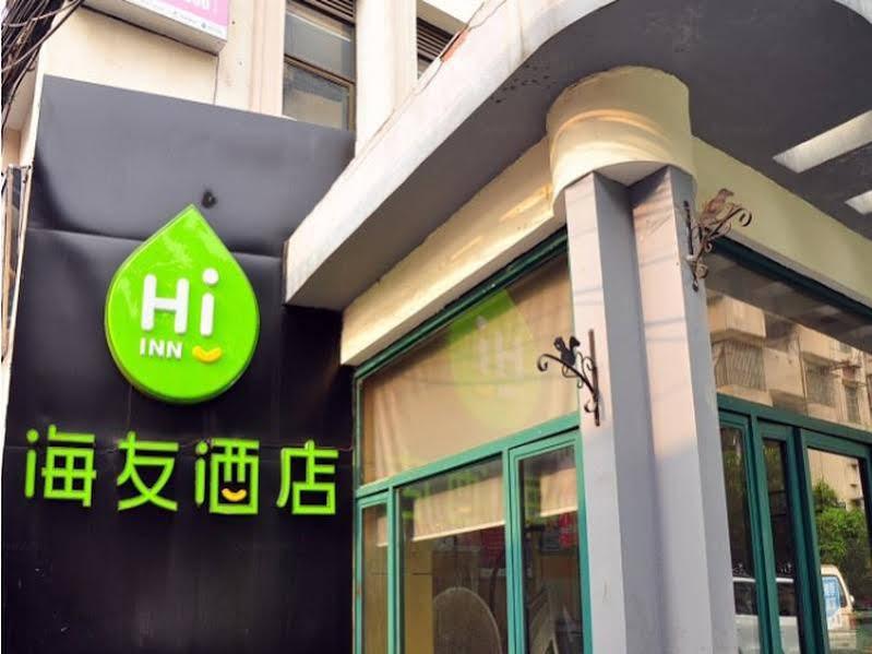 Hi Inn Hangzhou Wensan Road Branch