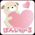 ぼんじゅーる☆気軽にご近所恋人&友達探し出会系無料アプリ icon