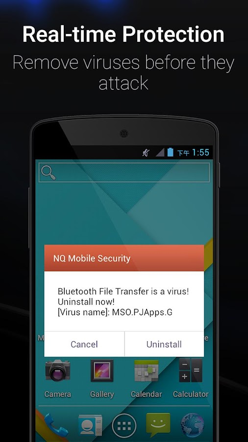 NQ Mobile Security & Antivirus- screenshot