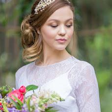 Wedding photographer Marina Davydova (mymarina). Photo of 20.03.2018