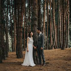 Wedding photographer Abelardo Malpica g (abemalpica). Photo of 04.10.2018