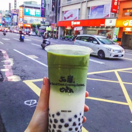 50嵐 is such a great service and delicious drink!