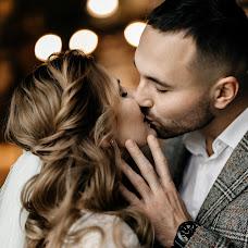 Свадебный фотограф Артём Полицук (id16939686). Фотография от 12.11.2018