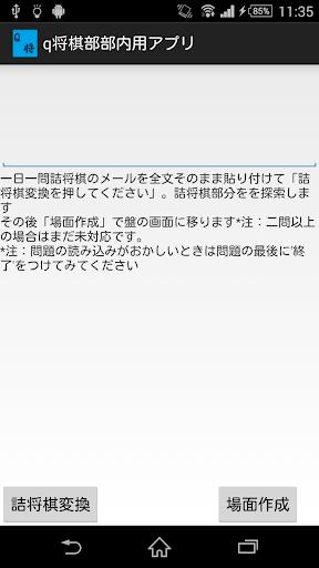 [主題] 分享HTC天氣鎖屏主題、3G、滑桿、鎖屏鎖頭、鬧鐘、防轉向圖示 ...