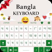 New Bangla Keyboard 2019: Bangla Keyboard App