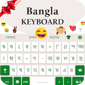 New Bangla Keyboard 2019: Bangla Keyboard App