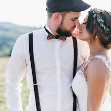 Hochzeitsfotograf Viktor Schaaf (VVFotografie). Foto vom 09.09.2018