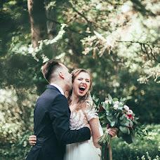 Wedding photographer Natashka Prudkaya (ribkinphoto). Photo of 06.10.2018