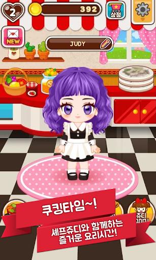 셰프쥬디: 스테이크 만들기-어린 여자 아이 요리 게임