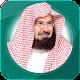 Abdul Rahman As Sudais Offline Quran MP3 30 Juz Download on Windows