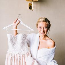 Wedding photographer Viktoriya Lyubarec (8lavs). Photo of 14.07.2018
