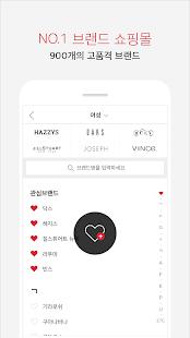 LF mall – 패션 뷰티 브랜드쇼핑 필수앱 - náhled