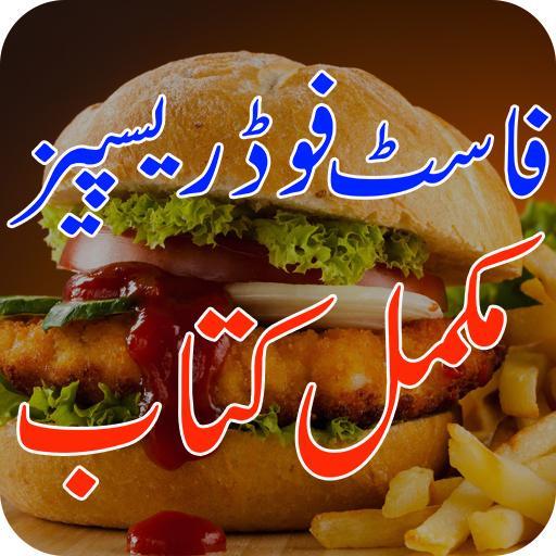 App insights fast food urdu recipes easy fast food recipes apptopia fast food urdu recipes easy fast food recipes forumfinder Choice Image