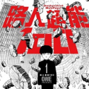 Mob Psycho 100 New Tabs HD Wallpapers  Themes