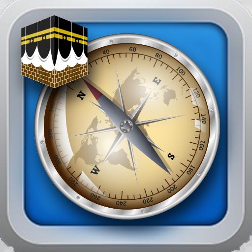 Qibla Direction - Qibla Compass - Qibla Finder