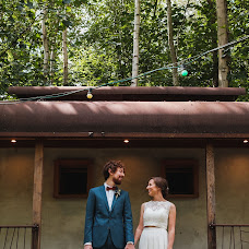 Wedding photographer Christophe De mulder (iso800Christophe). Photo of 13.08.2018