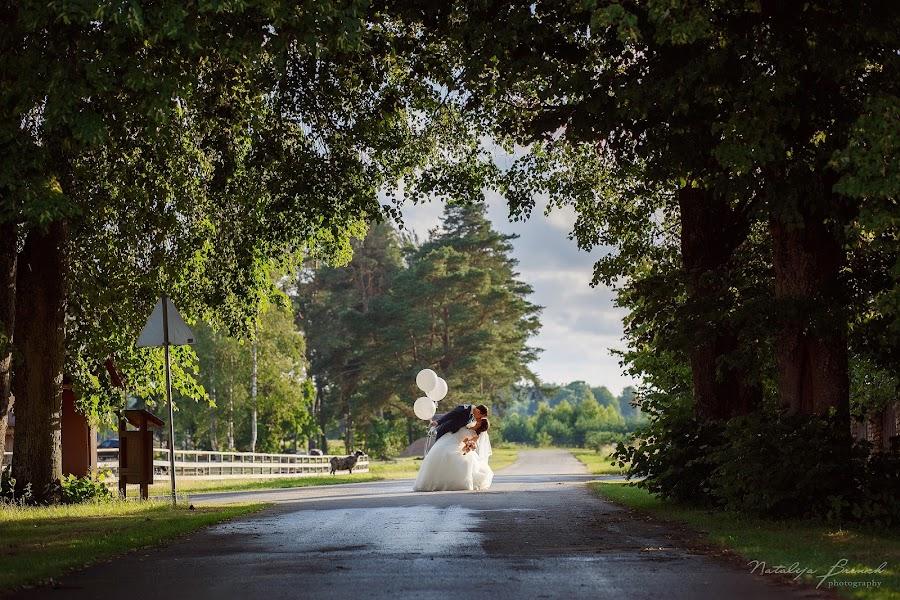 Свадебный фотограф Наталия Бренч (natkin). Фотография от 24.10.2015