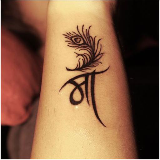 7615d7ccf App Insights: Tattoo Designs   Apptopia